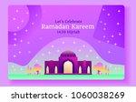 ramadan kareem. vector... | Shutterstock .eps vector #1060038269
