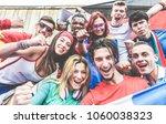 happy sport supporters having... | Shutterstock . vector #1060038323