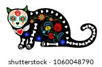 calavera cat isolated on white... | Shutterstock .eps vector #1060048790