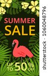 summer sale vertical web banner ... | Shutterstock .eps vector #1060048796