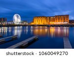 red brick buildings of the... | Shutterstock . vector #1060049270