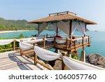 massage gazebo overlooking the... | Shutterstock . vector #1060057760