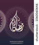 illustration of ramadan kareem. ... | Shutterstock .eps vector #1060060646