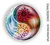 Yin Yang Symbol. Vector...