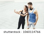 young happy woman and man... | Shutterstock . vector #1060114766