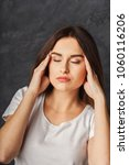 portrait of young woman having...   Shutterstock . vector #1060116206