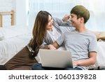 closeup happy asian lover or... | Shutterstock . vector #1060139828