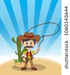 funny cowboy with background...   Shutterstock . vector #1060143644