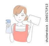 a young woman is cleaning it... | Shutterstock .eps vector #1060171913