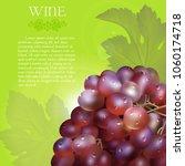 vector bunch of the fresh red... | Shutterstock .eps vector #1060174718