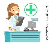 caucasian white pharmacist... | Shutterstock .eps vector #1060196750