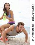 fitness couple training... | Shutterstock . vector #1060196864