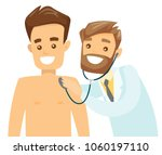 young caucasian white doctor... | Shutterstock .eps vector #1060197110