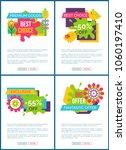premium goods best choice sale...   Shutterstock .eps vector #1060197410