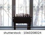 political game concept. a chess ...   Shutterstock . vector #1060208024