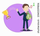 businessman throwing trophy | Shutterstock .eps vector #1060209806