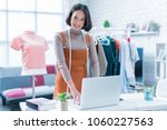 online sales are answering... | Shutterstock . vector #1060227563
