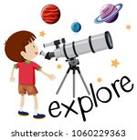 flashcard for explore with kid... | Shutterstock .eps vector #1060229363