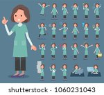 flat type blue green tunic... | Shutterstock .eps vector #1060231043