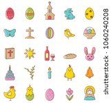 easter icons set.vector | Shutterstock .eps vector #1060240208