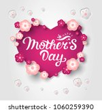 happy mother's day hand drawn ... | Shutterstock .eps vector #1060259390