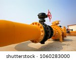 oil pipes and valves | Shutterstock . vector #1060283000