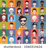 set of diverse people avatar... | Shutterstock .eps vector #1060314626