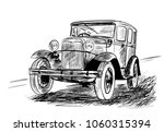 very old car   Shutterstock .eps vector #1060315394