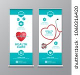 health care and medical roll up ... | Shutterstock .eps vector #1060316420