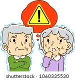 elderly couple  serious crisis  ... | Shutterstock .eps vector #1060335530