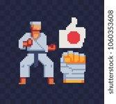fighter of oriental martial... | Shutterstock .eps vector #1060353608