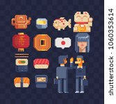 japan culture pixel art icons... | Shutterstock .eps vector #1060353614