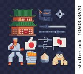 japan culture pixel art icons... | Shutterstock .eps vector #1060353620