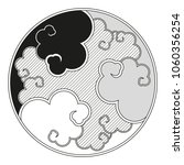 asian circle graphic pattern...   Shutterstock .eps vector #1060356254