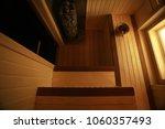 sauna  wooden interior baths ... | Shutterstock . vector #1060357493