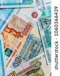 a lot of russian money... | Shutterstock . vector #1060366439