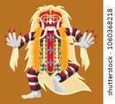 balinese leak dancer | Shutterstock .eps vector #1060368218
