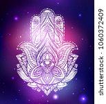 vector neon illustration of... | Shutterstock .eps vector #1060372409