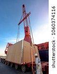 cargo heavy lift loading...   Shutterstock . vector #1060374116
