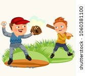dad in baseballcap with ball... | Shutterstock . vector #1060381100