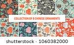 ornamental colored antique... | Shutterstock .eps vector #1060382000