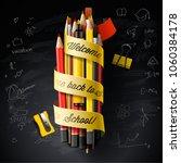 high detailed vector design... | Shutterstock .eps vector #1060384178