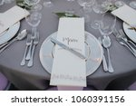 on the table in wedding banquet ... | Shutterstock . vector #1060391156