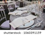 on the table in wedding banquet ... | Shutterstock . vector #1060391159