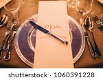 evening. on the table in... | Shutterstock . vector #1060391228