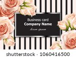 business card vector delicate... | Shutterstock .eps vector #1060416500