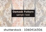 damask pattern set collection... | Shutterstock .eps vector #1060416506