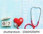 wooden block calendar for world ... | Shutterstock . vector #1060420694