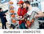 salesman in red shirt and... | Shutterstock . vector #1060421753