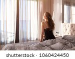 the beautiful woman after... | Shutterstock . vector #1060424450